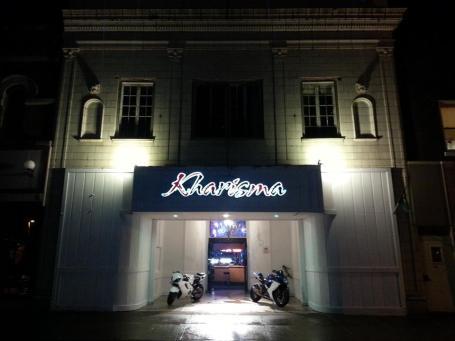 kharisma at night